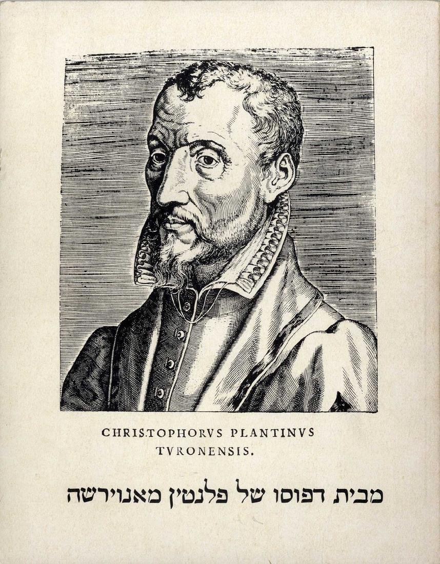 Collection of Books on the History of Hebrew Printing,