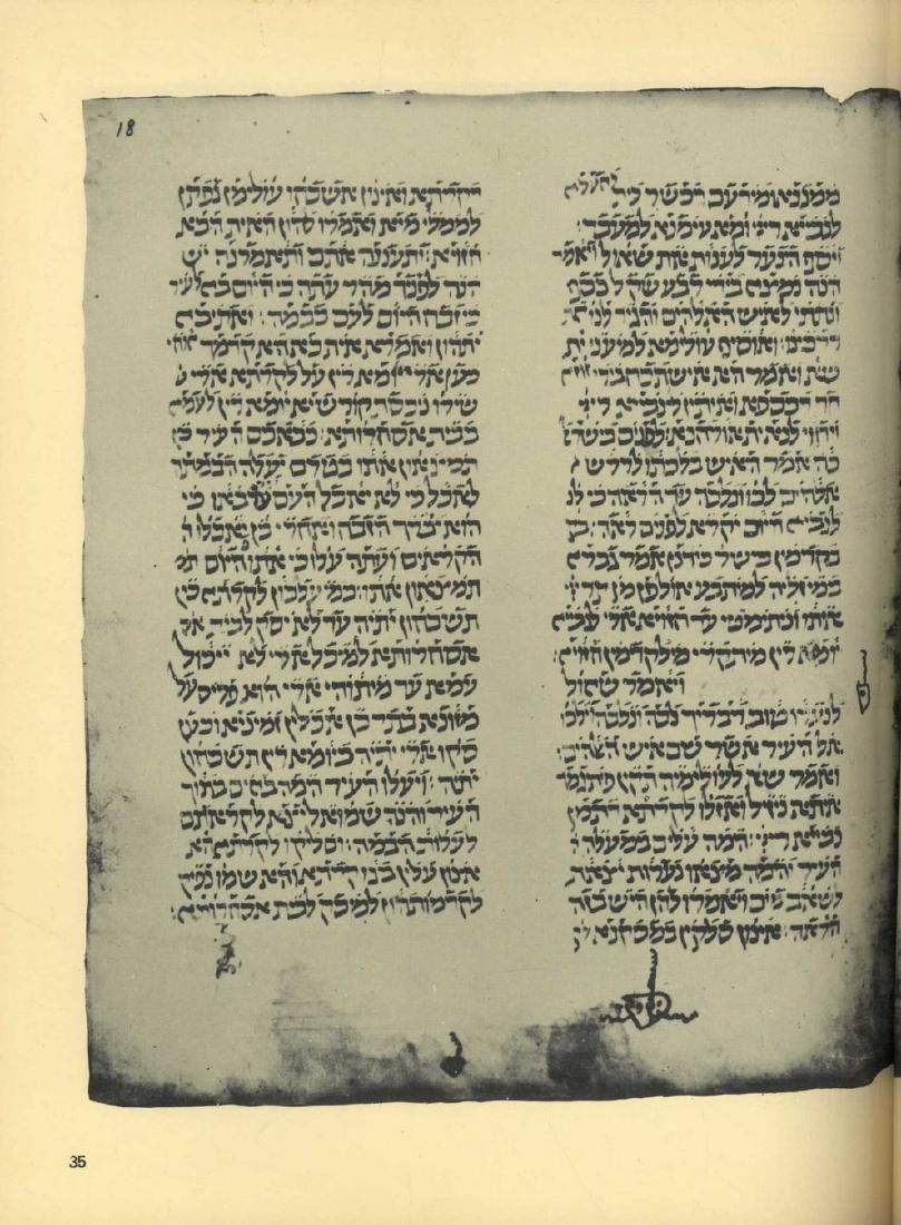 Targum of Early Prophets - New York Manuscript -