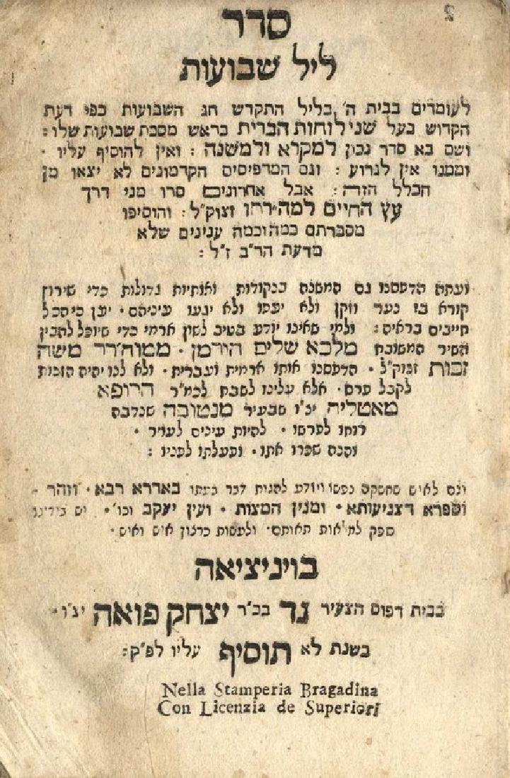 Seder Leil Shavuot, Venice 1796, First Edition