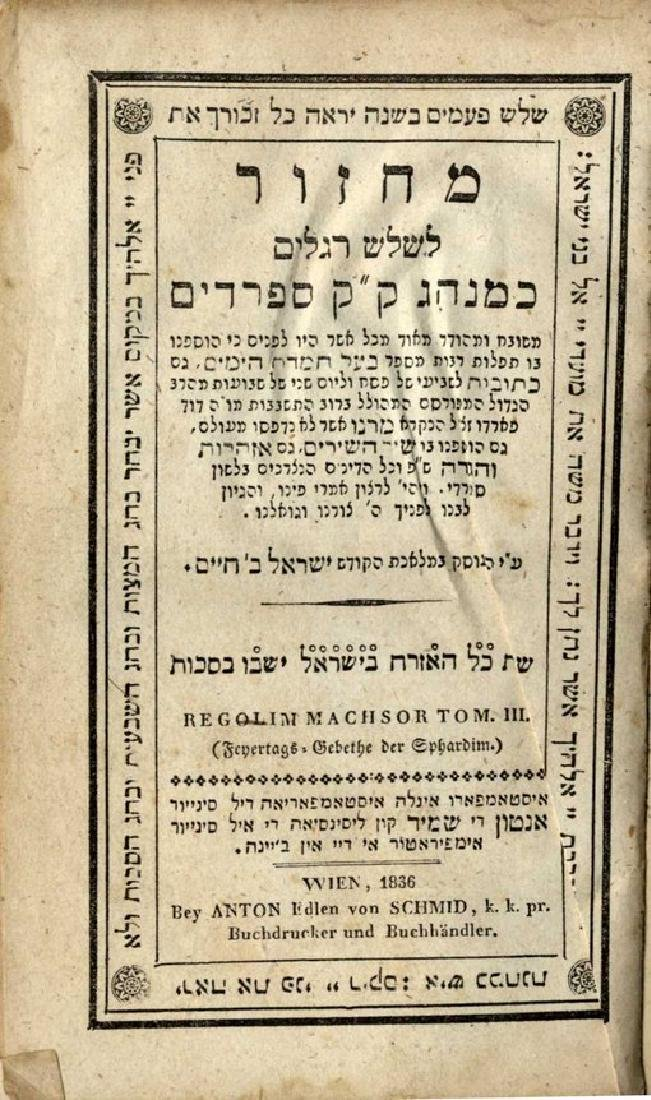 Collection of Prayer Books and Passover Haggadahs.