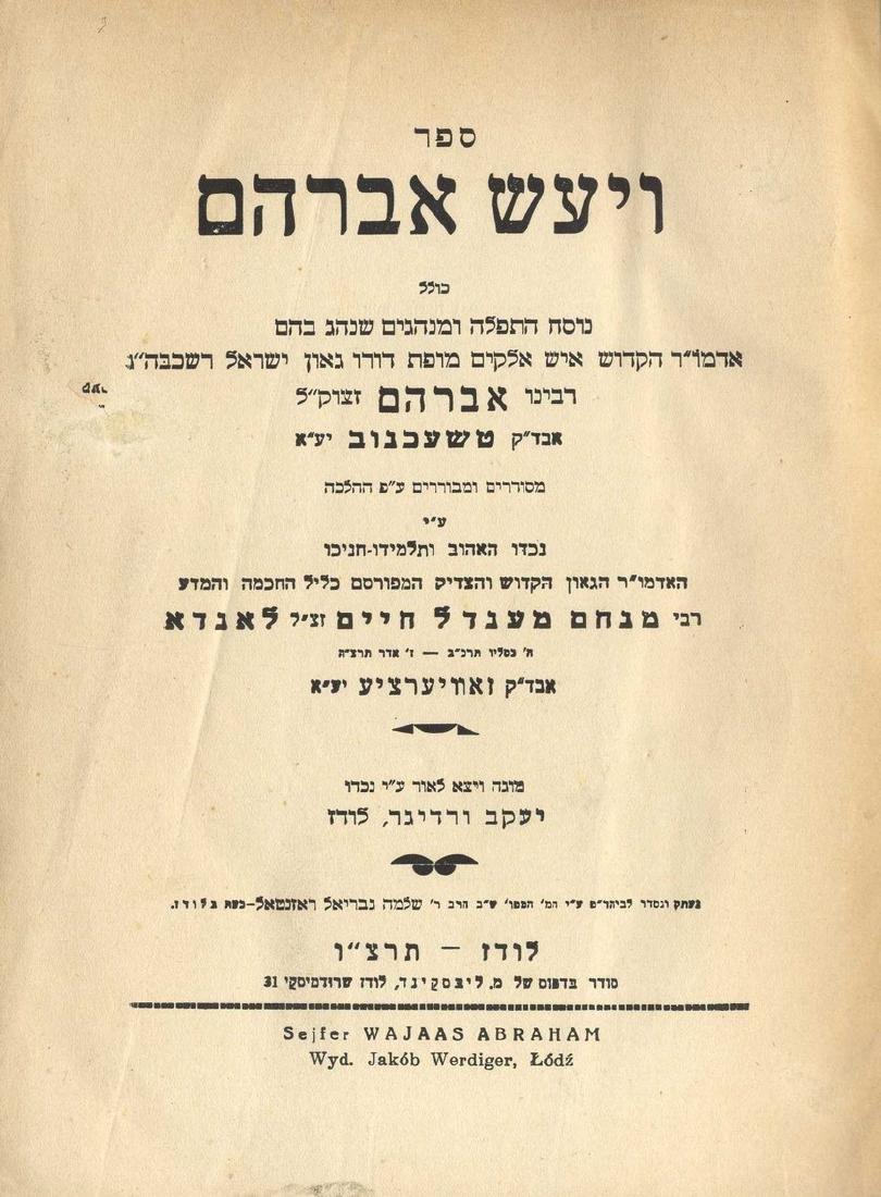 VaYaas Avraham Siddur. Lodz [1936]