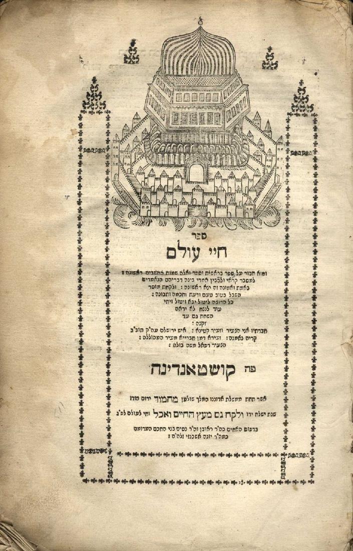 Chayei Olam. Constantinople [1752]
