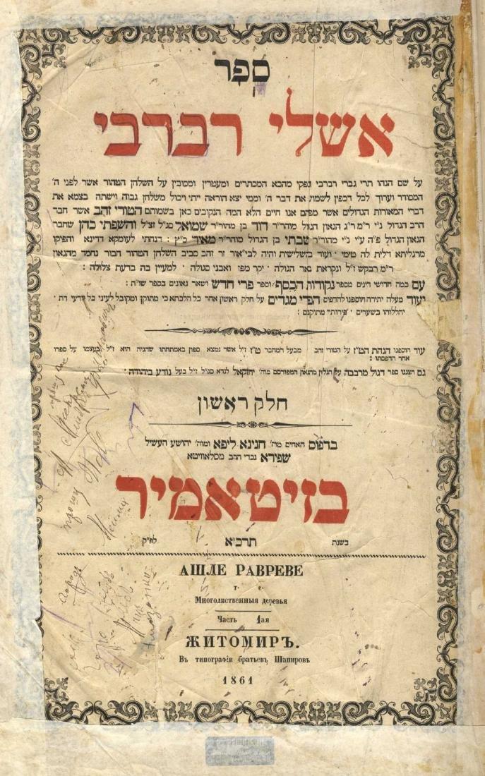 Ashlei Ravrevei. Zhitomir 1861