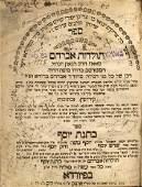 Toldot Avraham. Fürth 1769