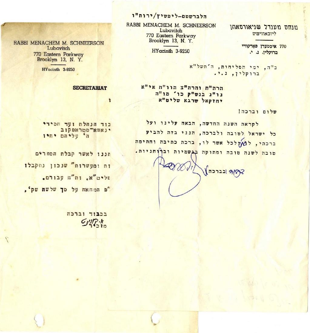 Chabad - Two Letters - Letter by the Admor of Lubavitch