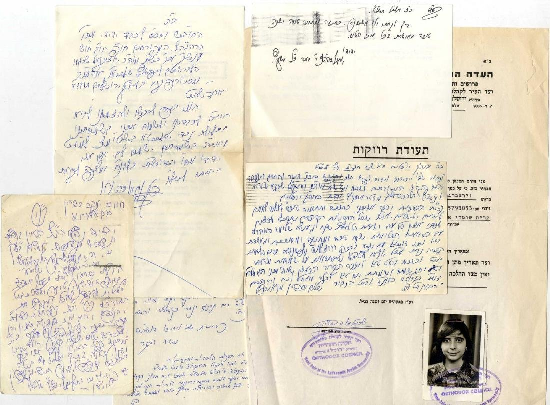 Collection of Letters from Prominent Admors