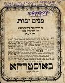 Panim Yafot Rabbi Pinchas HaLevi Horowitz Lemberg