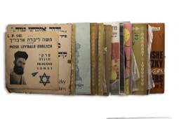 Large Collection of Cantorial Music. Approximately 60