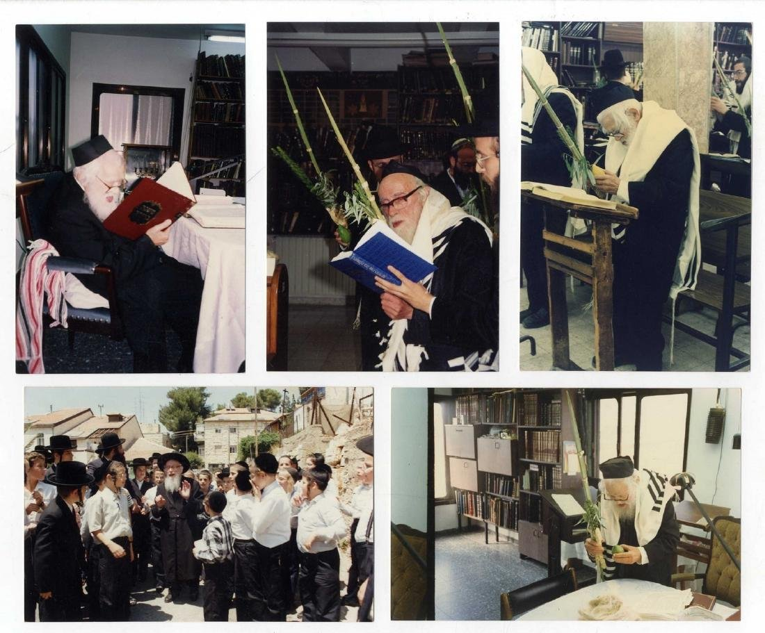 Collection of Photographs of Rabbi Shach and Rabbi