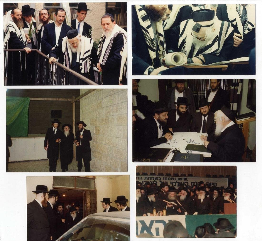 Collection of Photographs of Rabbi Shach and Rabbi - 2