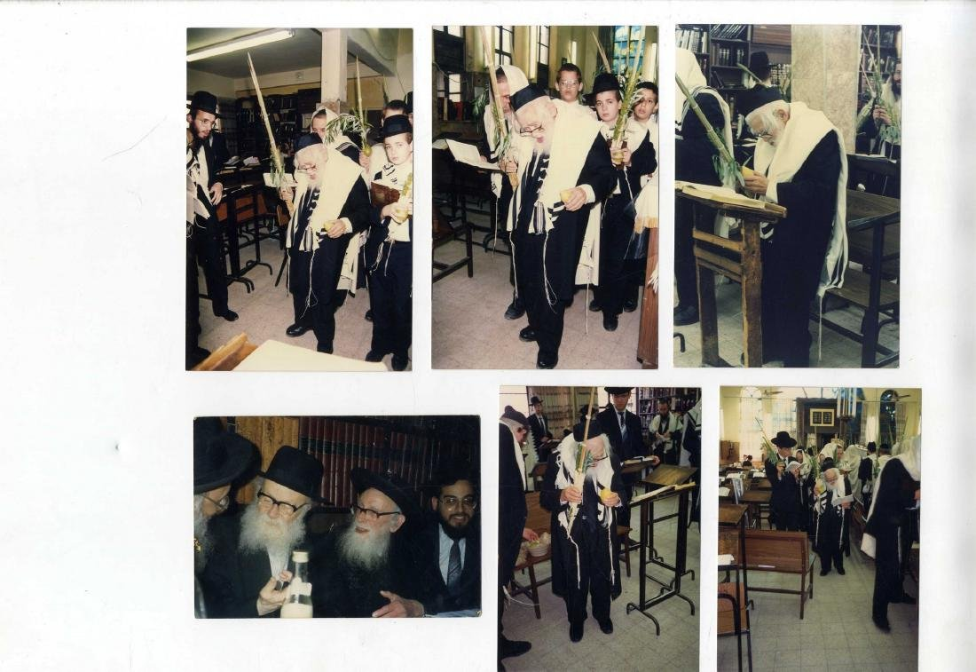 Collection of Photographs of Rabbi Shach and Rabbi - 3