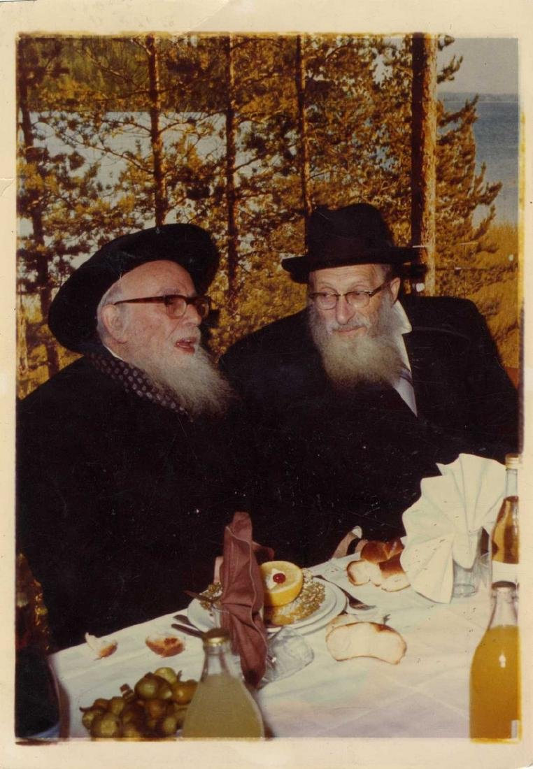 Collection of Photographs of Rabbi Shach and Rabbi - 4