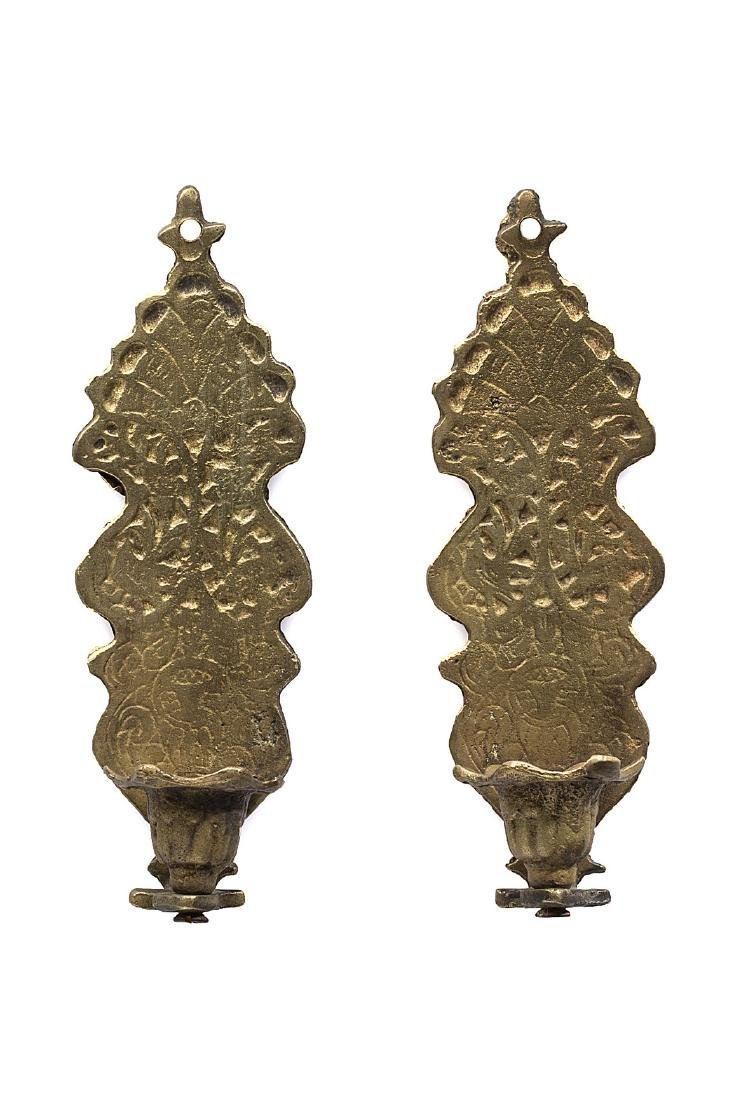 Pair of Candlesticks for Hanging on the Wall, Algeria