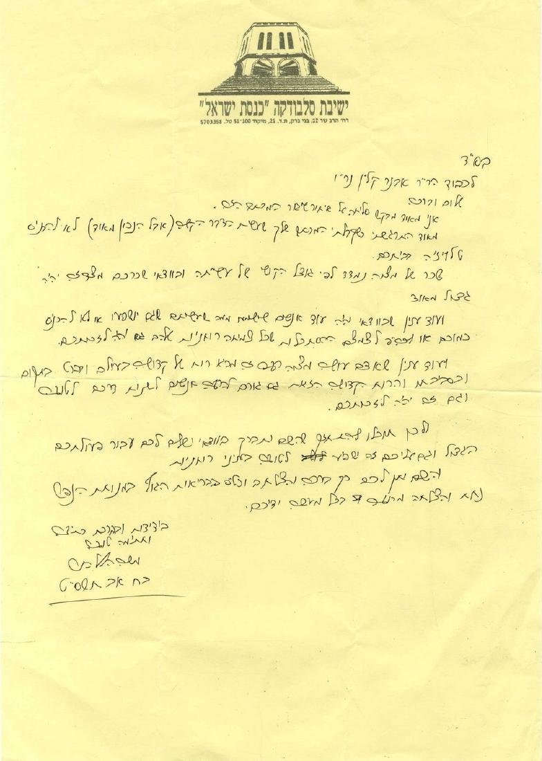 Collection of [14] Letters from Lithuanian [Yeshivah]