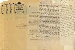 Kabbalist Yeshiva Shaar HaShamayim  Collection of