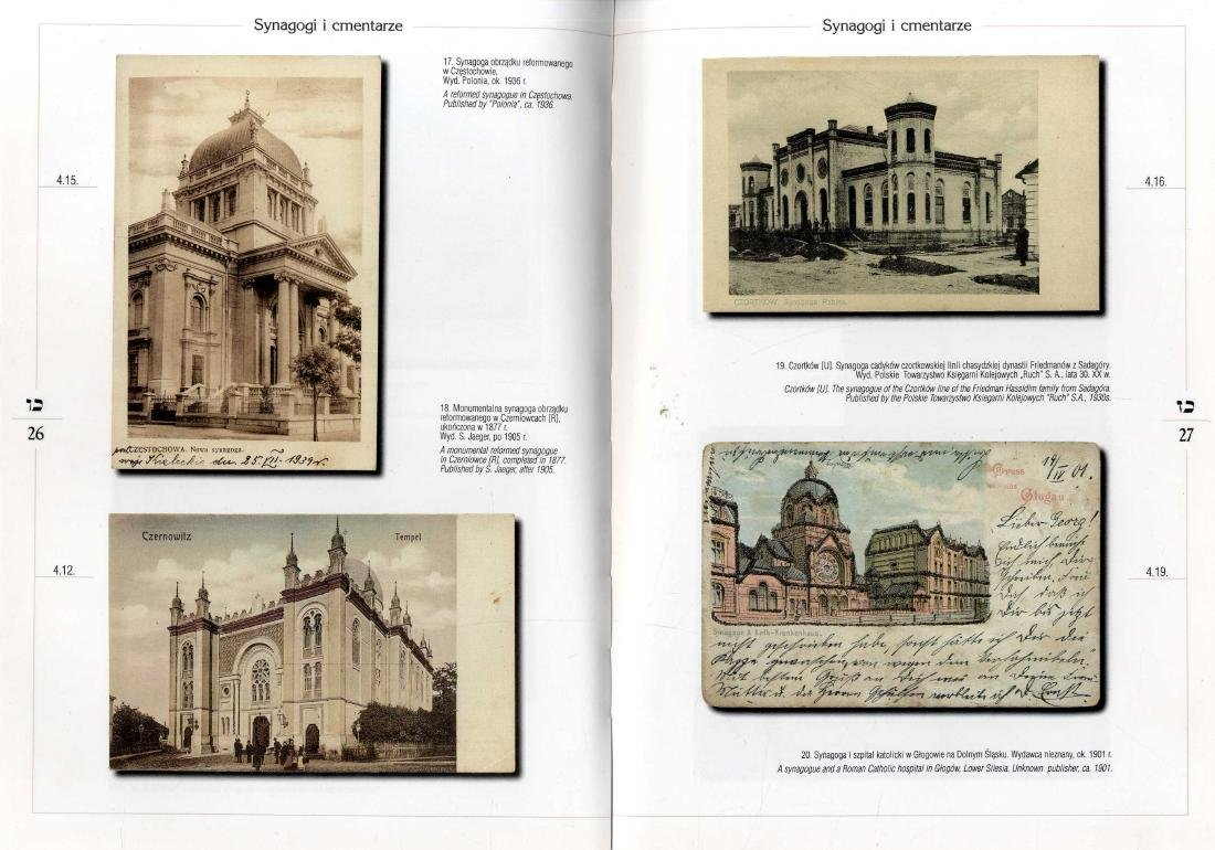Old Jewish Postcards - Book - Jewish Postcards from the