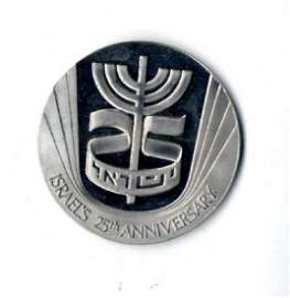 Medal of Pure Platinum - '25 Years for Israel'