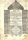 Shut Maharashdam  Two Volumes Salonika 1797