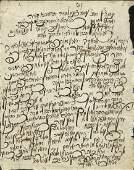 Letter Sent by Rabbi Yitzchak Isaac Schorr to his