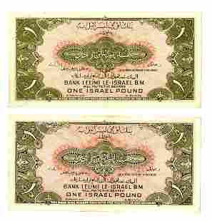 Group of 2 Banknotes with a Face Value of One Israeli