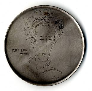 Silver Medal 100 Years Since the Birth of Reuven