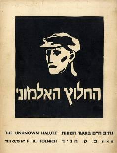 Paul Hoenich The Unknown Pioneer Woodcuts Haifa