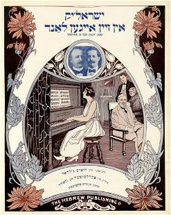Collection of 87 Music Booklets of Yiddish Songs