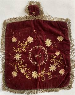 HandEmbroidered Matzah Cover Jerusalem Early 20th