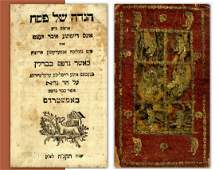 Passover Haggadah Offenbach 1795 Rare Haggadah