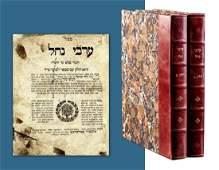 Set 2 Volumes of Arvei Nachal Sudilkov 1825
