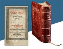 Siddur Tikkunei Shabbat Nusach Sephard Shapira
