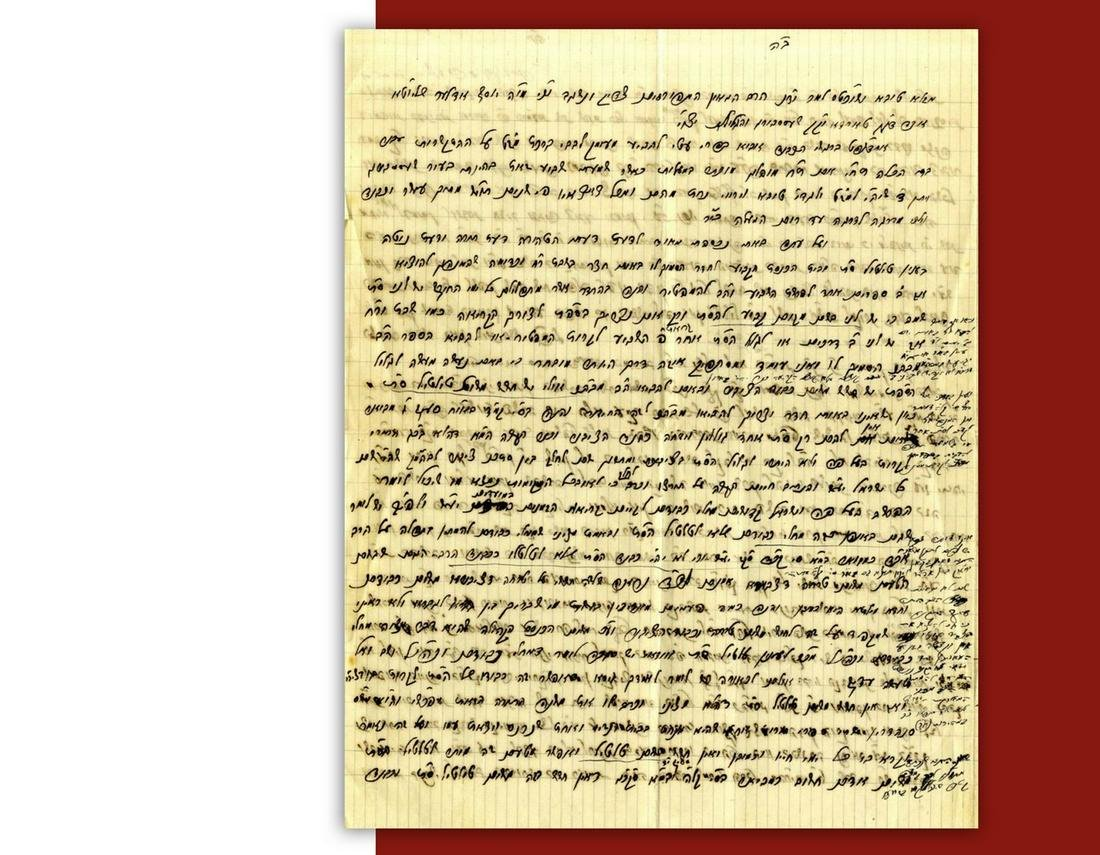 Lengthy and Interesting Letter in the Hand of Rabbi
