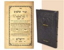 Zivchei Shlamim Jerusalem 1883