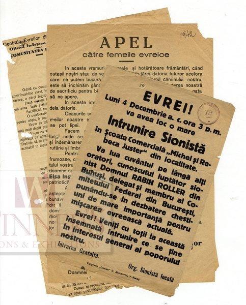 Poster [3]. Jewish Communities in Romania. Beginning of