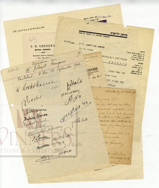 Letter and Signatures from Zionist Leaders [6].