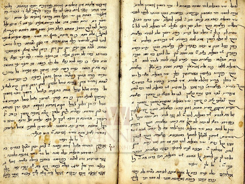 Augsburg Machzor. 1536 – With Handwritten, Marginal