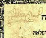 Sefer Hafla'a. Tractate Ketubot. Rabbi Pinchas Halevi