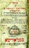 Machzor for Rosh Hashannah and Yom Kippur and Three