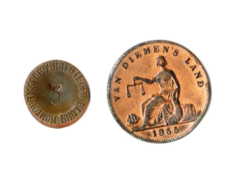 Jewish Metal Tokens [2]. Australia, 1855; Ukraine, 19th