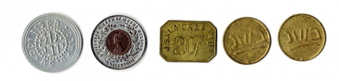 Tokens from Jewish Merchants [5] First Half of the 20th