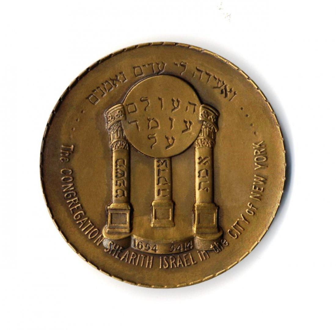 David De Sola Pool (1885-1970). Medal in his Honor [2]