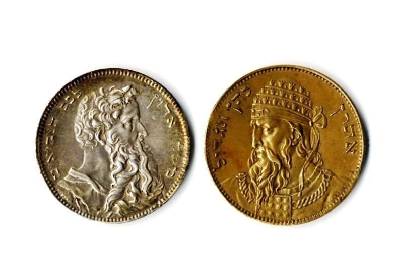 """Medals. """"Moses"""" and """"Aharon the Priest"""". Silver and"""