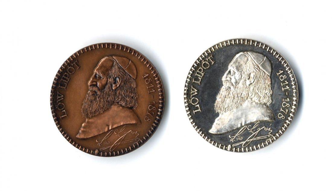 Lőw Lipót (1811-1875). Commemorative Medal [2]. End