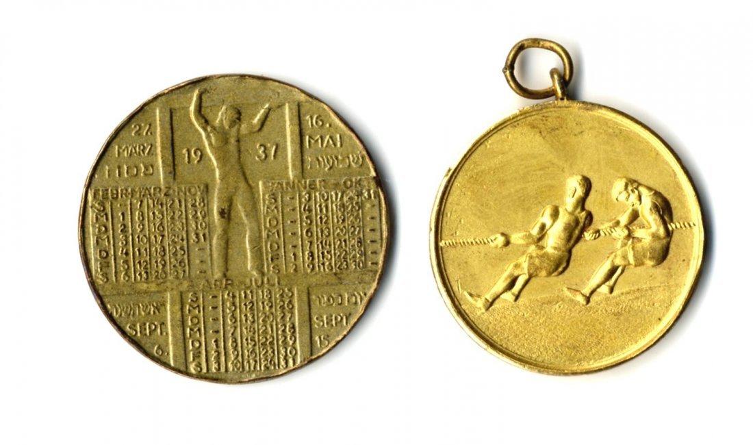 German-Jewish Calendar Medal. 1937. Egyptian-British
