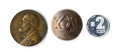 Holocaust and Judaism Medals [3]. Silver and Bronze.
