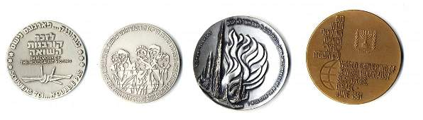 Holocaust Medals [4]. Silver and Bronze. Israel,