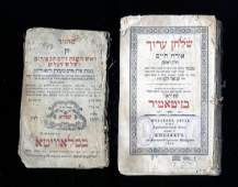 Large Collection of Books from Geniza – Zhitomir and