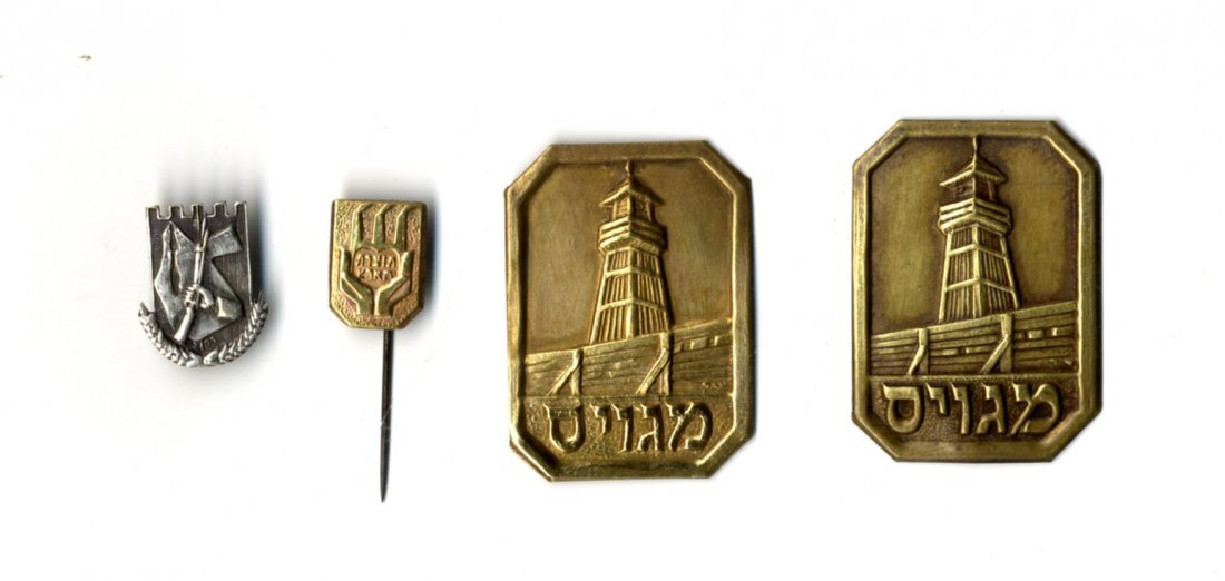 Collection of Palestine-Israel Pins. (4).