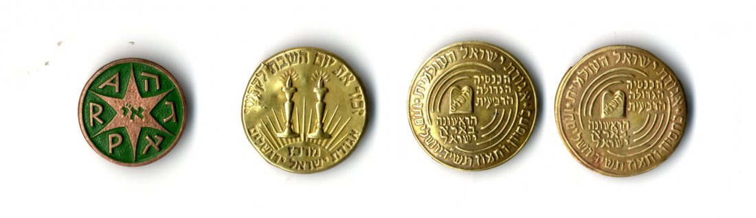Collection of Agudat Yisrael Pins. (4)