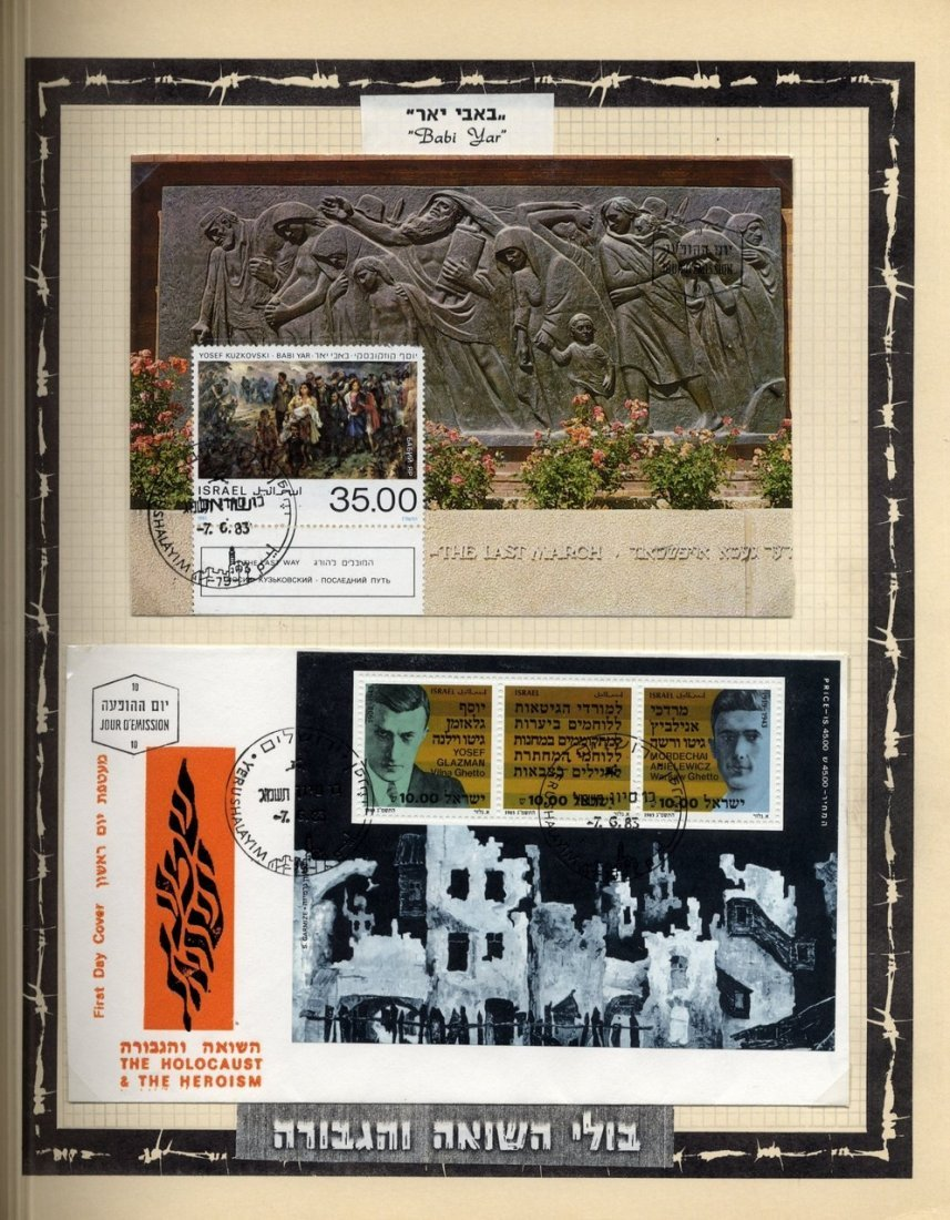 Album of Holocaust Memorial Leaves and Stamps